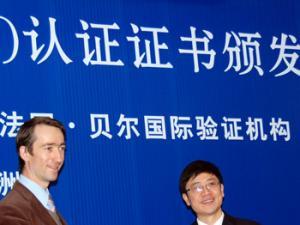 北京翻译公司:铁路行业就业准入制度的完善