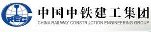 中铁建工集团有限公司网站