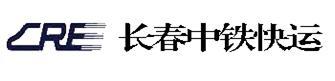 长春中铁快运公司网站